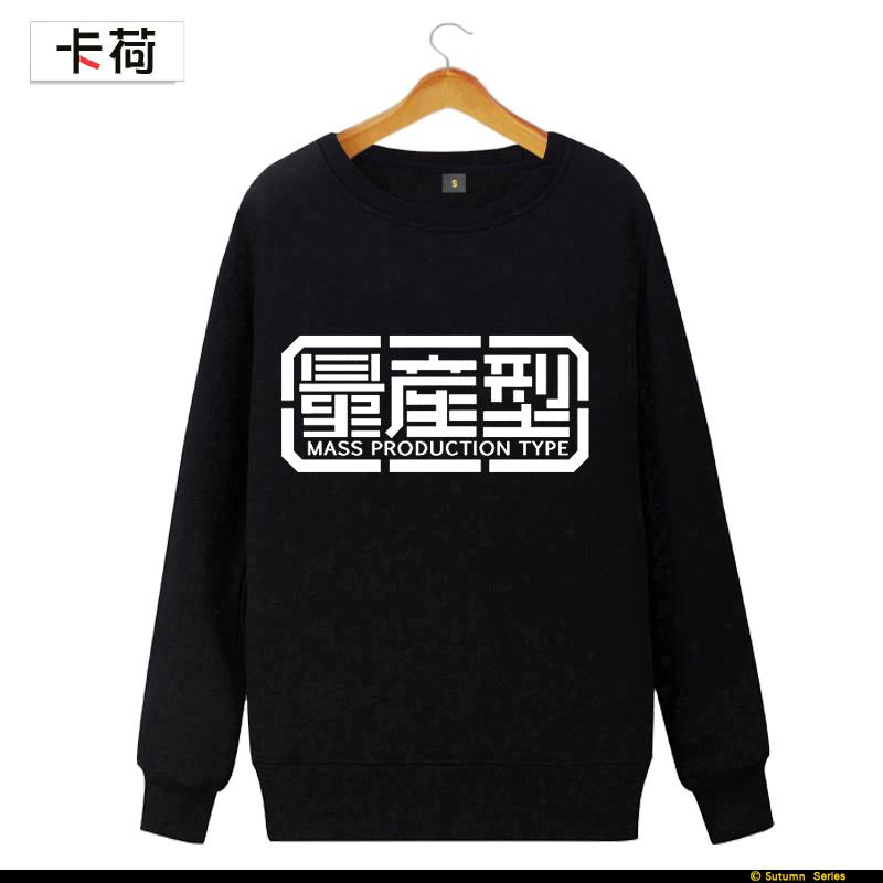 Jual Exo Kartun Putih Ayat Yang Sama Zhou Bian Sweater Hitam Terbaru Source · Animasi Zhou Bian kartu musim semi dan musim gugur pullover sweater Hitam
