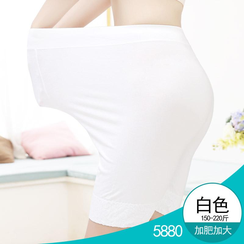 Antartika MM200 modal di bawah usia celana pendek celana keselamatan (Ukuran besar putih)