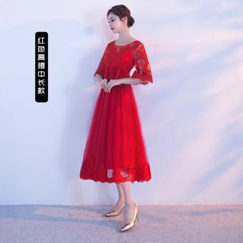 Bandingkan Simpan Arak Anggur Warna Baru Pinggang Tinggi Pernikahan Gaun Gaun Baju Pelayanan (Merah Pinggang