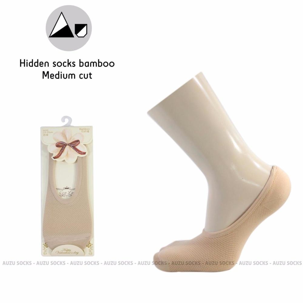 Auzu Hidden Socks Serat Bamboo Kaos Kaki Dibawah Mata Pendek Bawah Cream