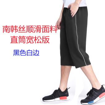 Gambar Bagian tipis celana musim semi dan musim panas longgar celana olahraga celana (Lurus versi