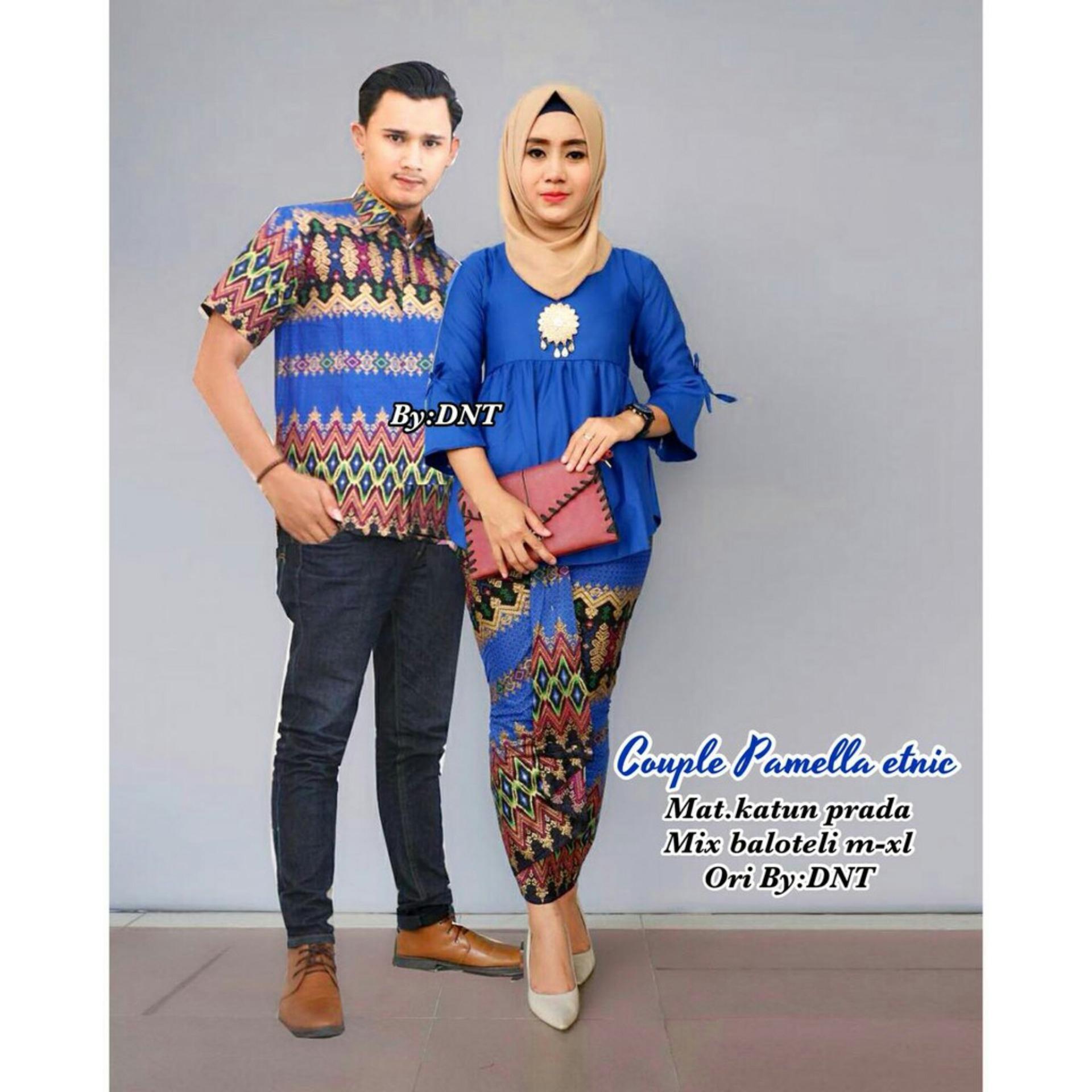 Baju Batik Couple Sarimbit Pandawa Latte Page 3 Adelia Source Kondangan