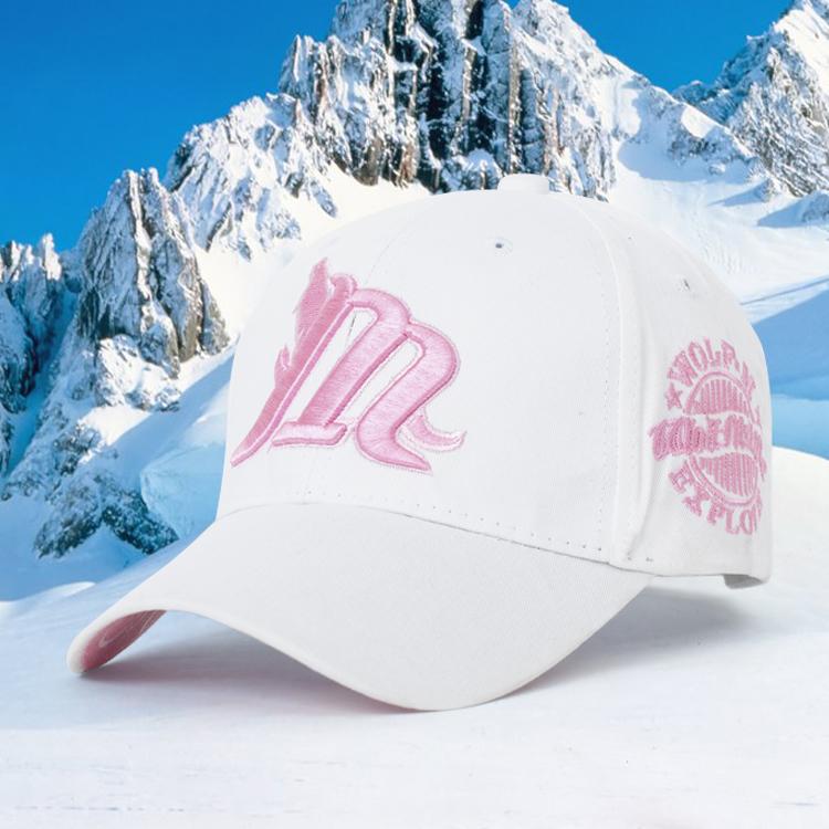 Beberapa Korea Fashion Style perempuan musim panas matahari topi topi (M serigala bordir putih)