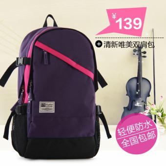 Beberapa Korea Fashion Style perempuan SMP siswa SMA tas sekolah tas ransel (Ungu)