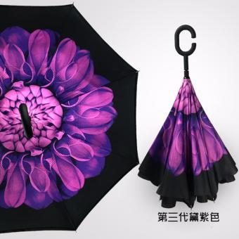 BEST Payung Terbalik Gagang C Reverse Umbrella Payung Lipat / Mobil- 27 UNGU