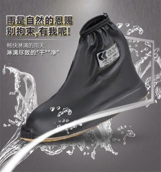 Bisa Dilipat Penutup Sepatu Tahan Air Anti Selip Sepatu Bot HujanOvershoes (Biru Laut) - 2
