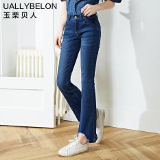 Burr Slim adalah celana tipis speaker perempuan celana celana jeans sobek (Denim biru)
