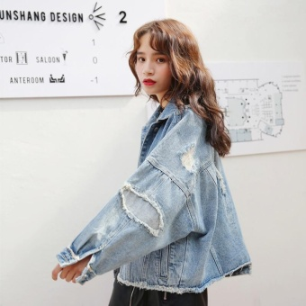 Cave Denim Jacket Jeans - intl