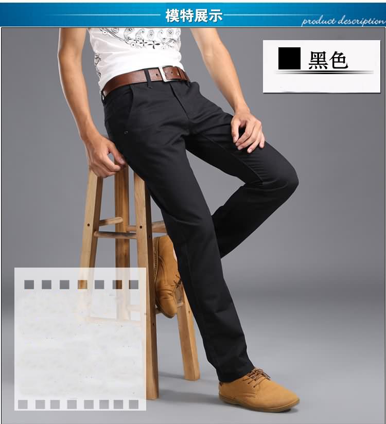 Celana Panjang Pria Santai Model Tipis Sederhana (Hitam #919 model kasual celana)