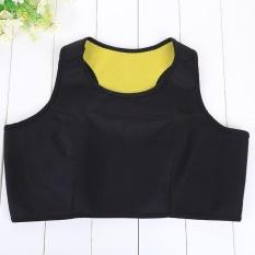 Cenita-New Hot Neoprene Women Body Shaper Vest Shapewear Trainer Sports Supplies - intl