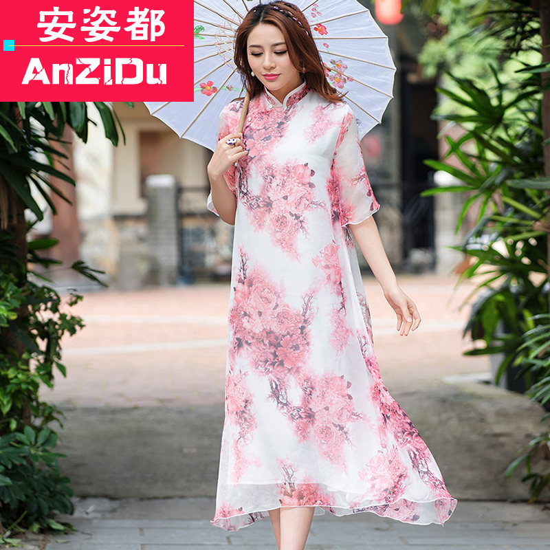 Korean Style New Style Long Sleeved Lace A Line Dress Dress Merah Source · Chinese style