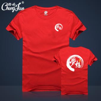 Chinese-style Stylish Cotton Short sleeved summer T-shirt (Merah LX403)