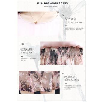 cicilia setelan fashion wanita cantik-setelan bunga pink