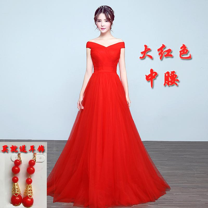 Elegan Merah Baru Mempelai Wanita Terlihat Langsing Gaun Malam Baju  Pelayanan (Merah Tua) cdb30b6d00