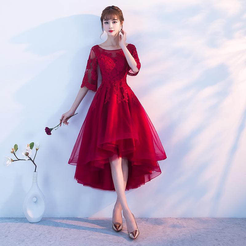 Elegan Putri Perempuan Baru Perjamuan Busana Pendamping Pengantin Gaun Malam Kecil (Arak Anggur Warna [