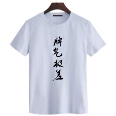 Home · Film Batman Zhou Bian Katun Lengan Pendek T Shirt Putih 3; Page - 3. Energi Kepribadian Musim Panas Kecil T shirt Kemeja Budaya Putih marah Putih