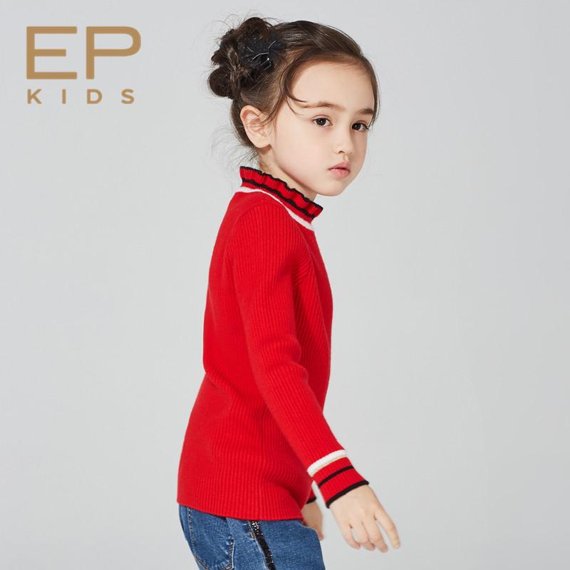 baru untuk anak perempuan anak-anak jas (Kuning. Source ·