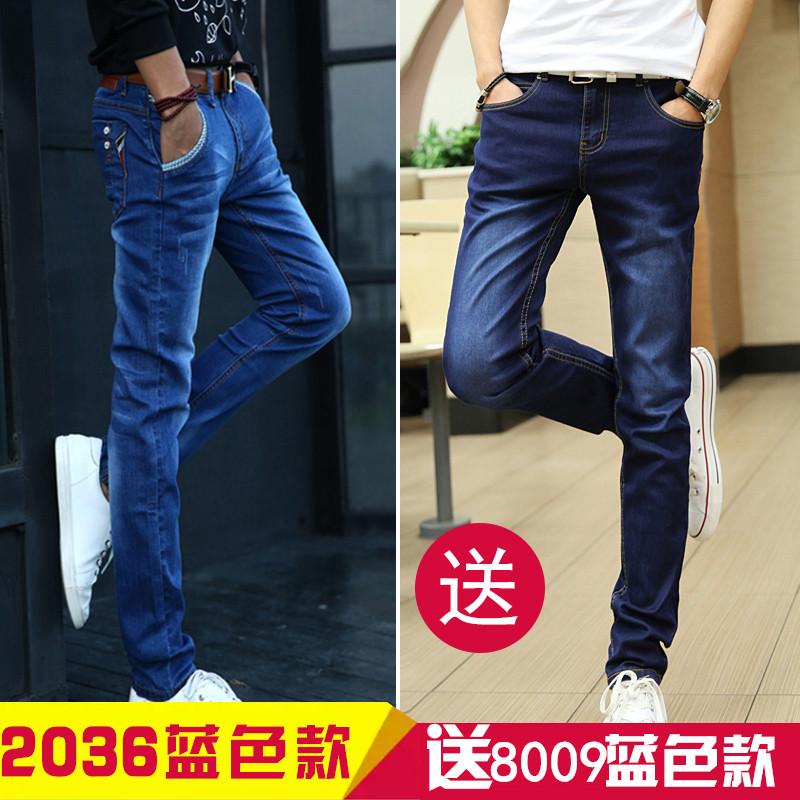 Belanja Terbaik Pria pengemis pria celana jeans celana 2036 model Source · Er jia musim semi