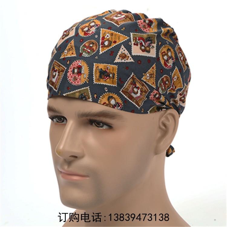 perawat topi Source · Eropa dan Amerika kapas dicetak laki laki Dokter topi .