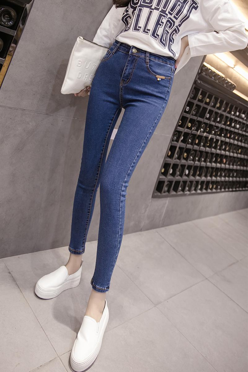 Flash Sale Gelap Korea Perempuan Stretch Celana Pensil Pinggang Tinggi Jeans Biru