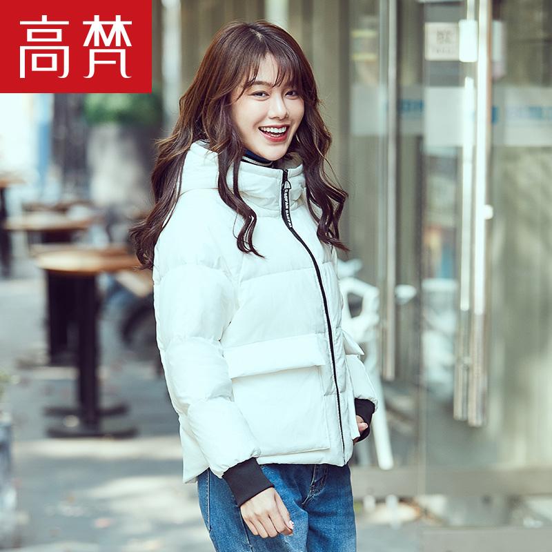 Flash Sale Goldfarm kepribadian baru berkerudung jaket wanita jaket (Putih) 0a4d8f6dbe
