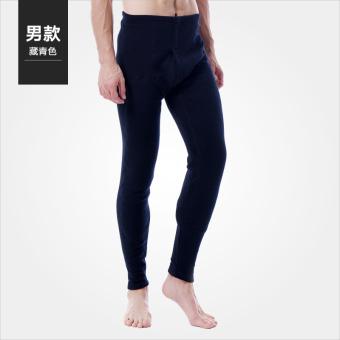 Jual Heng Yuan Xiang kasmir panjang lutut laki-laki yang hangat celana (Adalah + TC-A0018 biru tua laki-laki) Online