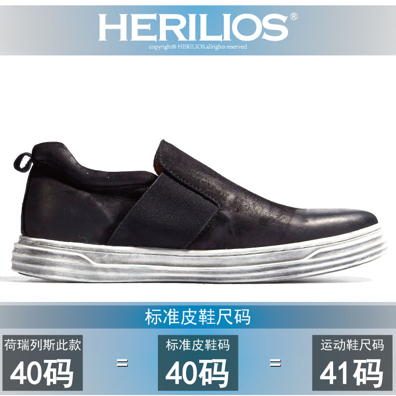 ... membantu rendah CX37053 biru tua Source HERILIOS pria dan musim gugur baru putaran sepatu kulit sepatu