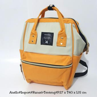 Harga Tas Ransel Tenteng 2 in 1 Anello Import Large 90545 Yellow Cream