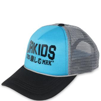 Harga ORKIDS Topi anak JR Kananplay Gray Black