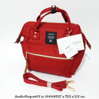 Harga Tas Anello 3 in 1 Import Ransel Selempang Tenteng Handbags Backpack Courdura 414