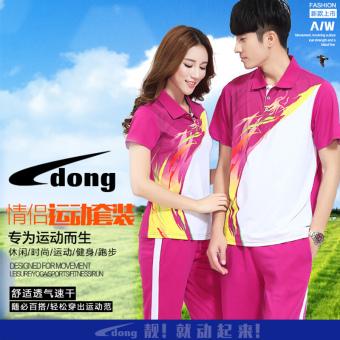 Jingdong merah besar senam GUANGCHANGWU tim jersey celana (Ungu warna one-piece kemeja)