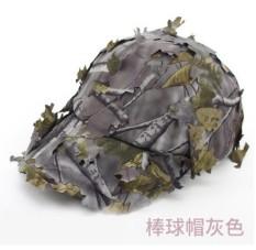 Kamuflase sniper lapangan topi datar topi topi (Bisbol model-abu-abu)