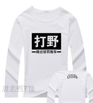 Kapas Pria lengan panjang teks penuh kasih kemeja t-shirt (Bermain liar putih)