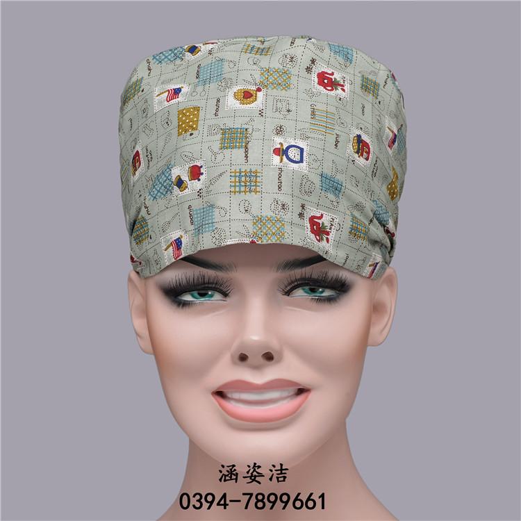 Kapas ruang operasi perawat suhu tinggi topi topi (Topi + + + Masker)