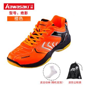 Kawasaki memakai bantalan ringan sepatu pelatihan bulu tangkis sepatu (Harus bayangan oranye)