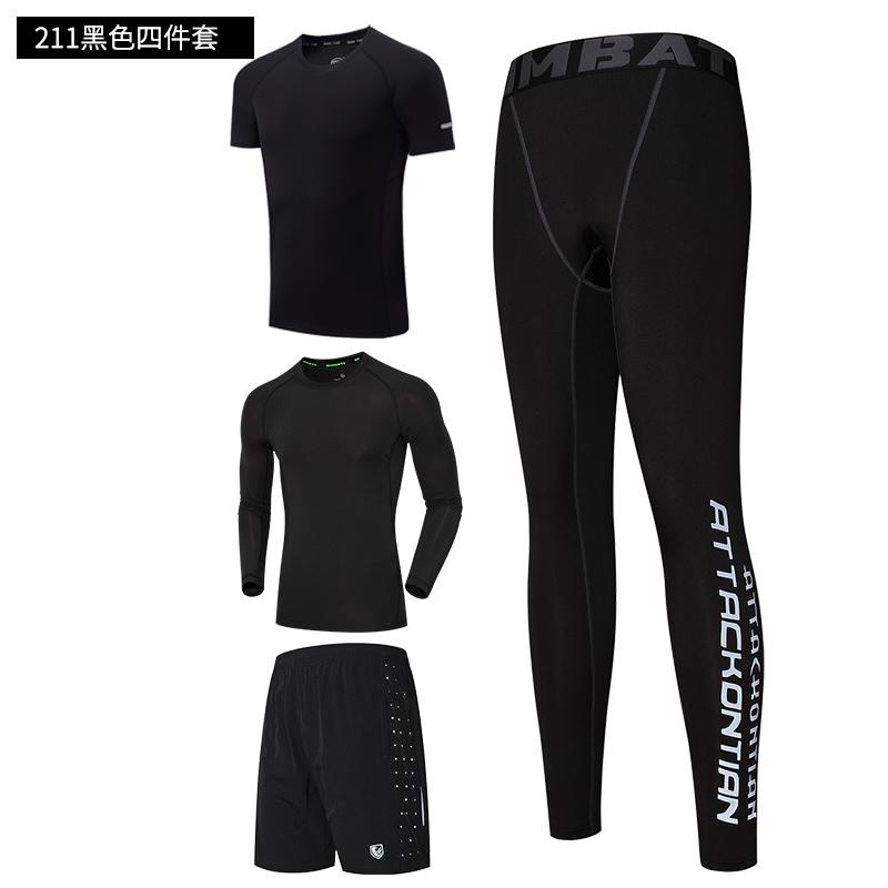 ... Hitam Celana. Source · Kebugaran Kebugaran Room Musim Gugur Dan Dingin Elastisitas Tinggi Baju Ketat Pakaian Latihan Pakaian Olah Raga