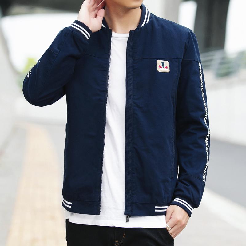 Kebugaran Korea Fashion Style jeket pria musim gugur Slim bisbol seragam (Biru tua)