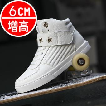 Jual Kebugaran Korea Fashion Style muda sepatu bernapas pria sepatu (Putih peninggi model) Online