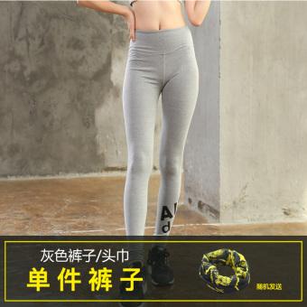 Kebugaran Yoga Yard Besar Kebugaran Room Kebugaran Pakaian Berjalan Pakaian (JW053 celana abu-abu) (JW053 celana abu-abu)