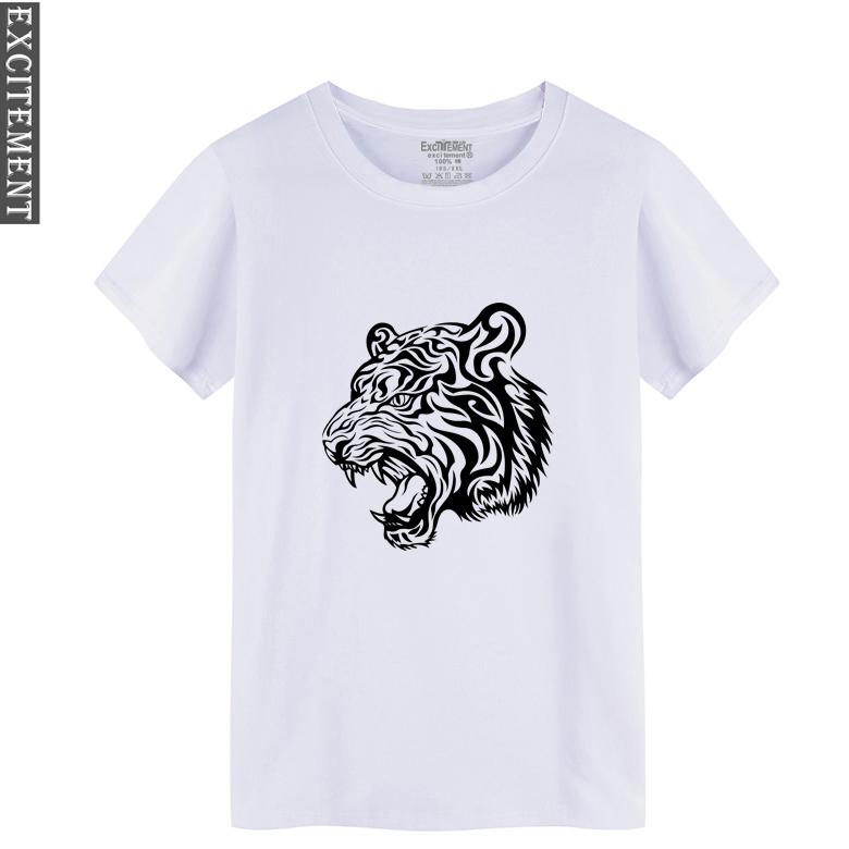 Flash Sale Kepala harimau Korea siswa muda leher bulat t-shirt (Putih 1)