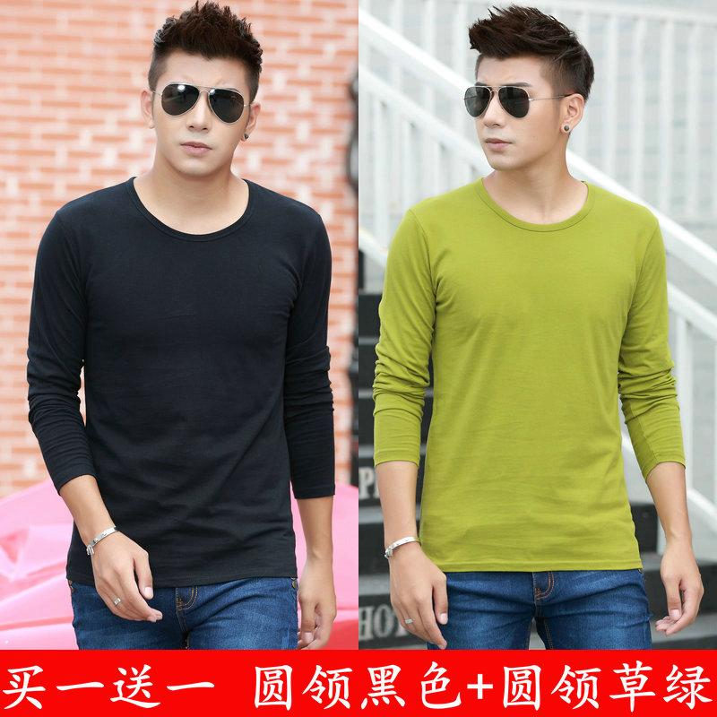 ... rumput hijau. Source · Flash Sale Kerah pasang pria katun lengan panjang t-shirt (Leher bulat hitam +
