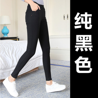 Korea Fashion Style Baru Musim Semi Denim Legging (Hitam murni (model semi tanpa beludru