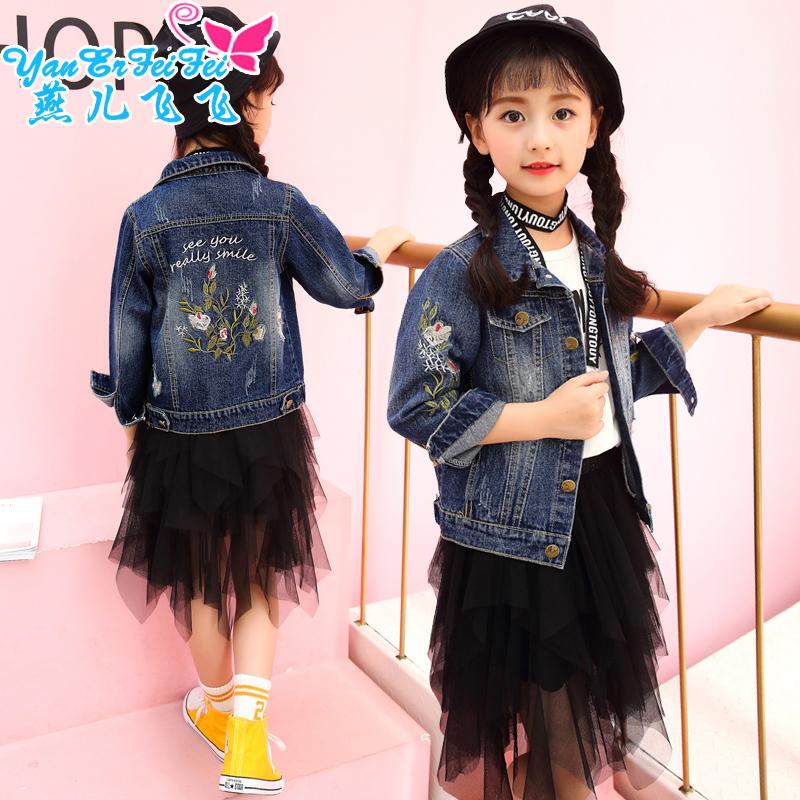 Jual Beli Celana Pendek Perempuan dan Harga Online. Source · Korea Fashion Style denim baru