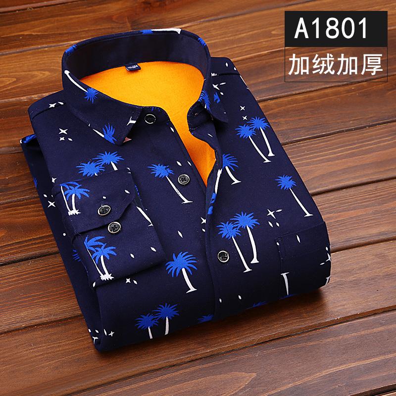 Flash Sale Korea Fashion Style ditambah beludru pria kemeja lengan panjang yang hangat baju kemeja (