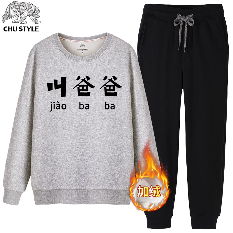 Flash Sale Korea Fashion Style muda ditambah beludru musim dingin tebal sweater (Sweater abu-