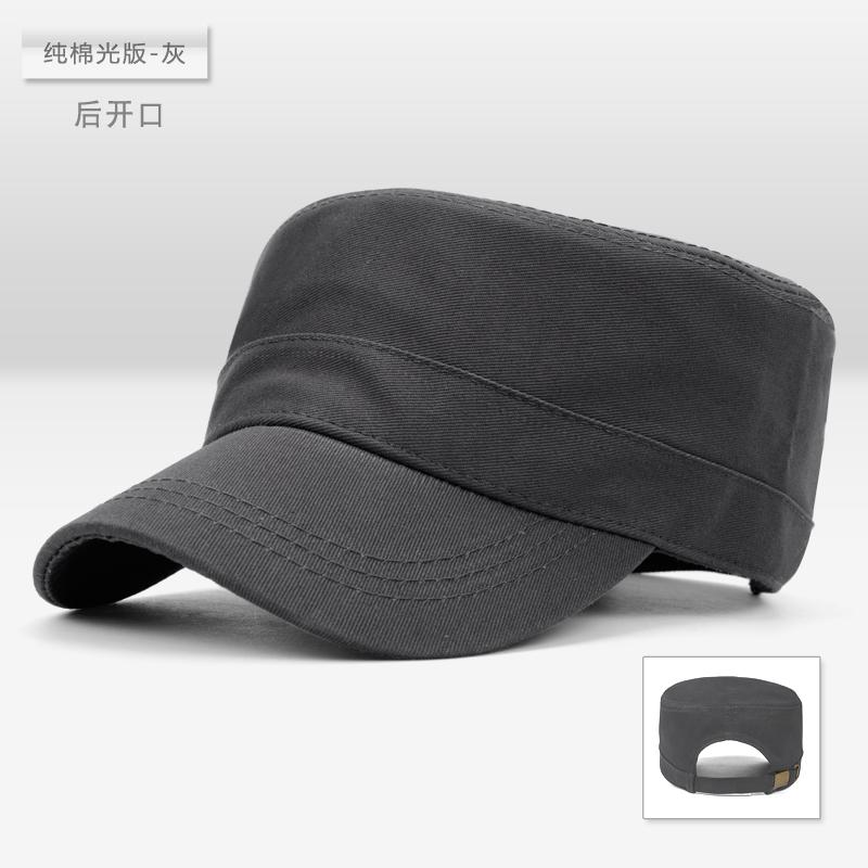 Cheap online Korea Fashion Style musim semi dan musim gugur topi topi datar Ukuran Plus lingkar