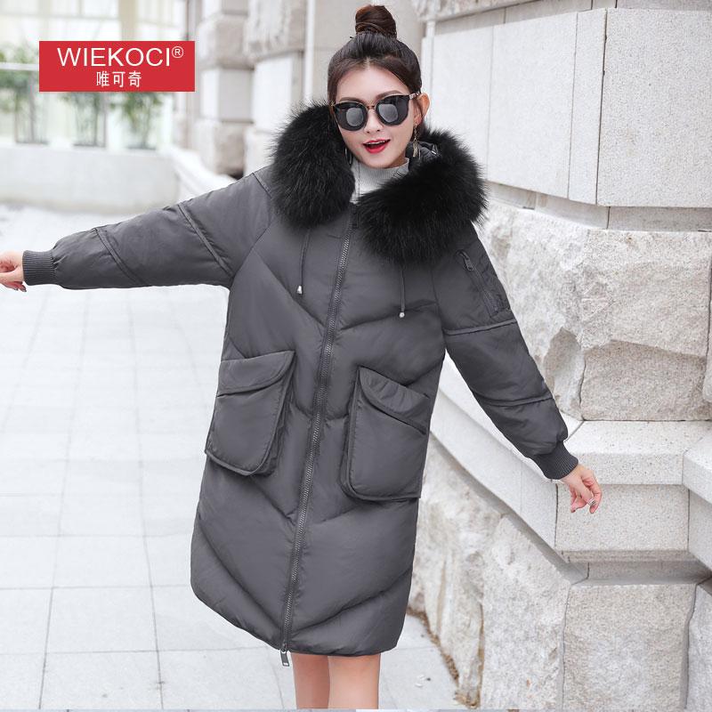 musim dingin baru Slim mantel bawah empuk (Merah muda). Source .