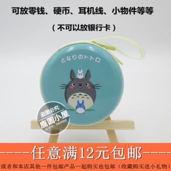 Korea Fashion Style perempuan putaran timah headphone paket masuk Mini tas dompet (My Neighbor Totoro
