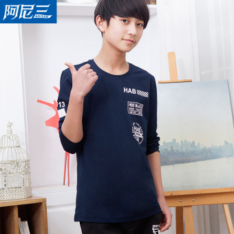 Jual Korea Fashion Style Pria Remaja Bottoming Baju Baru Lengan Panjang T Shirt Biru Tua Di
