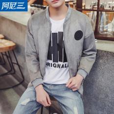 Korea Fashion Style Siswa Sekolah Menengah Jaket Kemeja Jaket Pria (Abu-abu) (